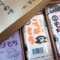 熊本県天草特産品こっぱ餅