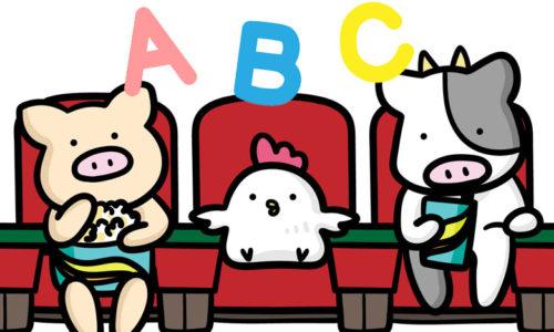 映画・ドラマで楽しく英語を学ぼう