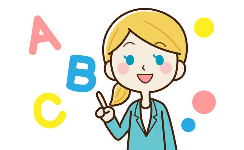 社会人のための英語の勉強3選