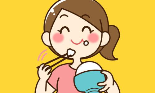 おすすめのおいしい米