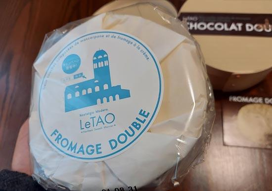 ルタオのケーキの包装